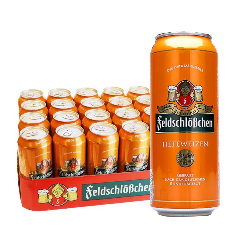 费尔德堡小麦白啤酒 500ml*24听